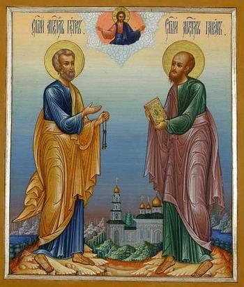 Разные судьбы, единая Вера.  Апостолы Петр и Павел (русская икона начала ХХ века) .