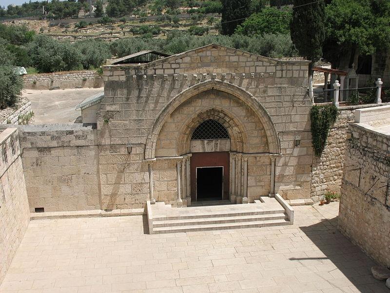 Церковь Успения Богородицы в Гефсимании, фасад XII века