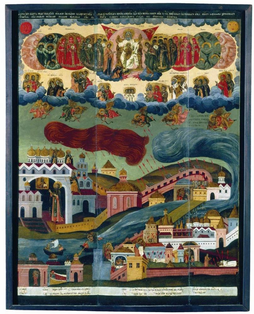 Икона Видение пономаря Тарасия